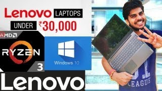 Lenovo 82C7 V15 ADA . Best Laptop Under 30,000/- Unboxing and Full Review.Online Study and Gaming.