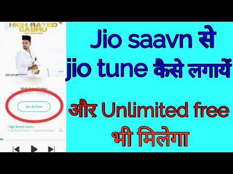 How to set caller tune by jio saavn app | get Unlimited free subscription  of jio saavn |