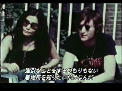 The Real Yoko Ono (Part 3 of 6) 素顔のジョン&ヨーコ