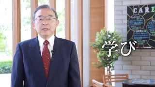 東京未来大学「モチベーション・マネジメント」講座PV ~ gacco:無料で学べる大学講座 thumbnail