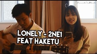[Korean] LONELY - 2NE1 feat Haketu
