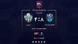 Kabul Futsal League Match 8 Highlights