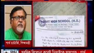Partha Chatterjee accuses RSS behind Islampur High School student protest