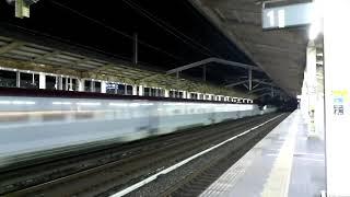 H5系H3編成+E6Z**編成 東北新幹線 はやぶさ・こまち42号 小山駅