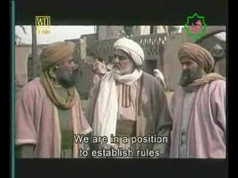 islamic movie imam ali as part 048 youtube
