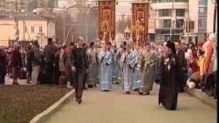 В Екатеринбург прибыла христианская святыня