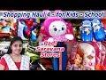 Shopping Haul in Tamil / Shopping Haul Padi Saravana Stores / Shopping Haul 4 by Karthikha Channel