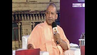 Shikhar Sammelan: Uttar Pradesh Chief Minister Yogi Adityanath FULL thumbnail