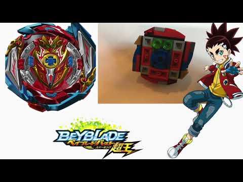 New!!! LEGO Infinite Achilles Dm' 1B!!!! | LEGO Beyblades