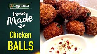 Rusikkalam Vanga - Puthuyugam TV Tamil Cooking Show