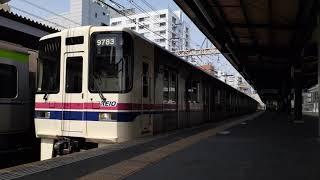[9733F]京王線9000系 笹塚発車