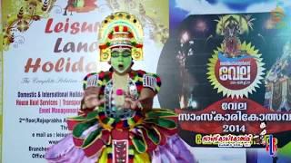 OTTAN THULLAL PART 3 Story : Kalyana Sougandhikam - Kalamandalam Suresh Kaliyath