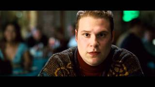 Observe And Report [Trailer]