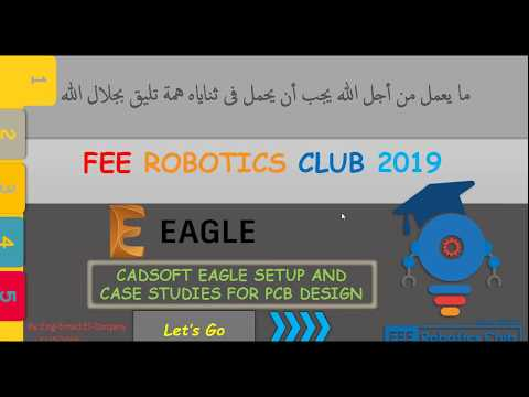 AutoDesk EAGLE Tutorial part-1 thumbnail