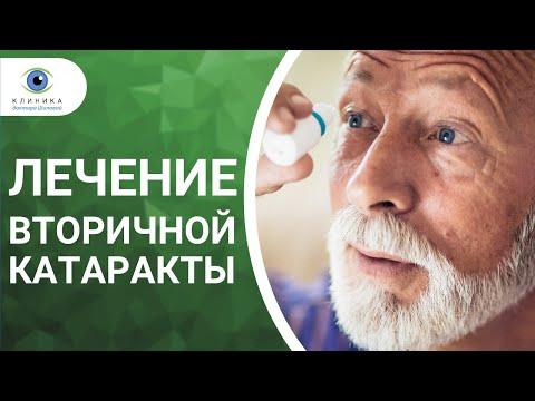 1-й Медицинский квартал Креде Эксперто в Москве