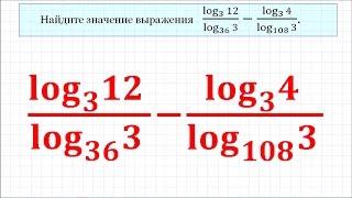 Преобразование логарифмических выражений