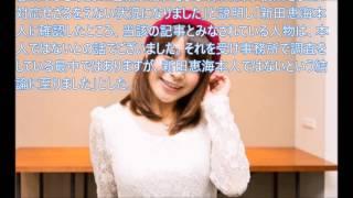 掲載元:日刊スポーツ 2016年4月6日 紙面から http://www.nikkansports....