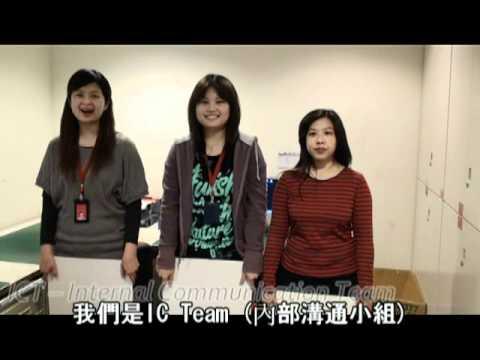 奧美公關 首度公開影片 -由 氣質公關 為您 真誠介紹(繁中字幕)