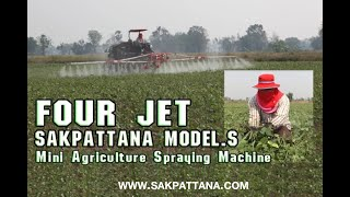 Spraying green beans by Sakpattana FourJet :S/World's Mini Agricultural machinery