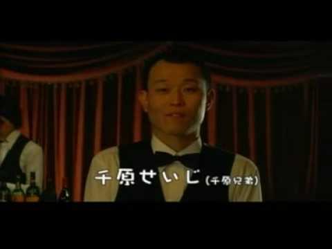 NIGHT☆KING  [ナイト☆キング ] trailer