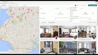 Обзор гайд по сервису посуточной аренды Airbnb   сдаем квартиру в Нью Йорке