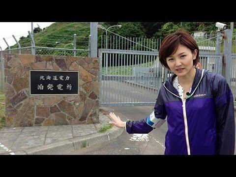 [Vol.9 Tomari Nuclear Power Station] (Tomari Village, Furuu District, Hokkaido.JAPAN)
