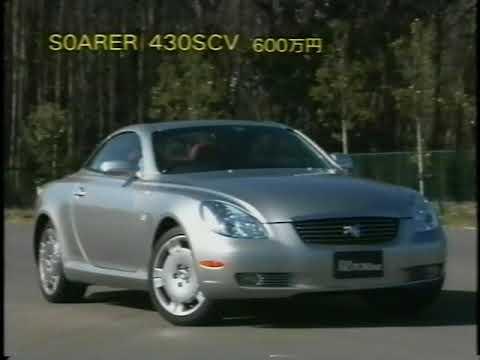 Best MOTORing   2003 05 350GT 350Z M3GT Coupe Battle Bond Car