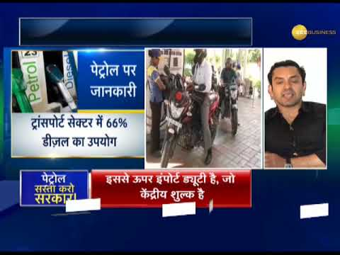 Petrol price hit highest level under BJP government, diesel at record high: Watch debate