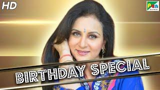 Poonam Dhillon Birthday Special | Best Of Romantic Scenes | Teri Meherbaniyan | Full Hindi Movie