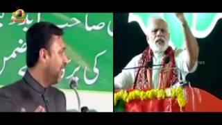 AIMIM Leader Akbaruddin Owaisi Makes Fun On PM Modi's Statement Over Dalits