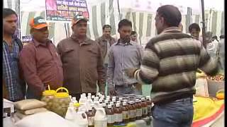 National Agriculture fair begins in Delhi