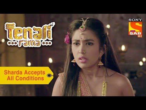 Your Favorite Character | Sharda Accepts Tenali's All Conditions | Tenali Rama