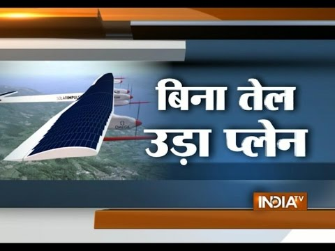 Solar Impulse: Solar-Powered Plane Prepares to Land in India - India TV