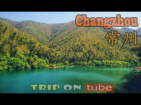 Trip on tube : China trip (中国) Episode 23 - Changzhou ( 常州 ) 50fps