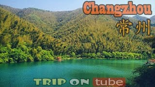Trip on tube : China trip (中国) Episode 23 - Changzhou ( 常州 ) 50fps