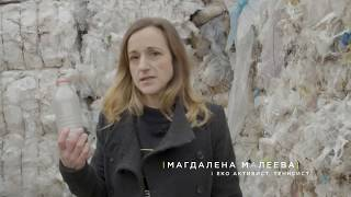 National Geographic и Магдалена Малеева - Планета или Пластмаса