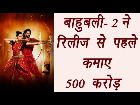 Thumbnail: Baahubali 2 earns 500 crores before release | FilmiBeat
