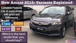 New Amaze 2018 Base E,S,S Cvt,V,V Cvt,Vx Model Features,Price | Amaze 2018 Variants Explained