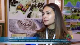 В Шымкенте стартовал международный туристический форум Онтустик туризм – 2016 TVK 06 10 16(Шымкент принимает гостей. 6 октября 2016 года стартовал международный туристический форум «Онтустик туризм..., 2016-10-07T10:51:48.000Z)