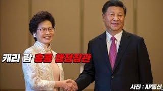 중국이 홍콩을 가만두지 않는 진짜 이유 (6분 순삭ver.) | 효기심 홍콩시위 3편
