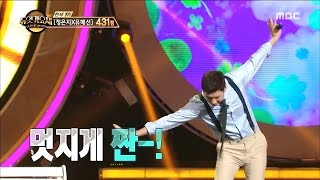 [Duet song festival] 듀엣가요제-Tim & No Huigwan, 'It Would be Good' 20170324