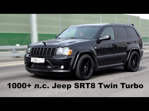 DT_LIVE. Тест 1000+ л.с. Jeep SRT8 Twin Turbo