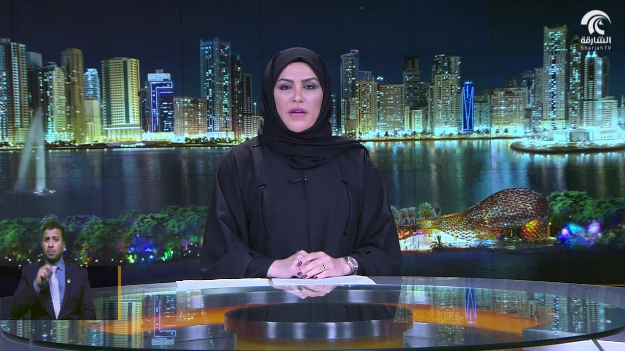 أخبار الدار : برقيات تعزية من الإمارات في شهداء المملكة ...