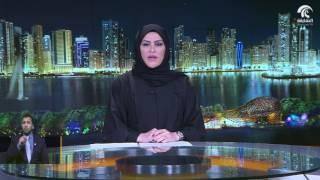 أخبار الدار : برقيات تعزية من الإمارات في شهداء المملكة العربية السعودية
