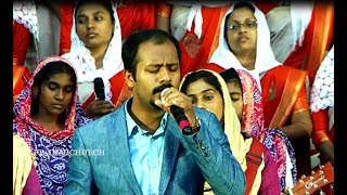 En indhayam Sollum | ISSAC WILLIAM | Latest Tamil christian Song 2018