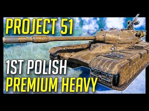 ► The Project 51 (Czolg T wz51) - 1st Polish Premium Heavy - World of Tanks 1.1+ News
