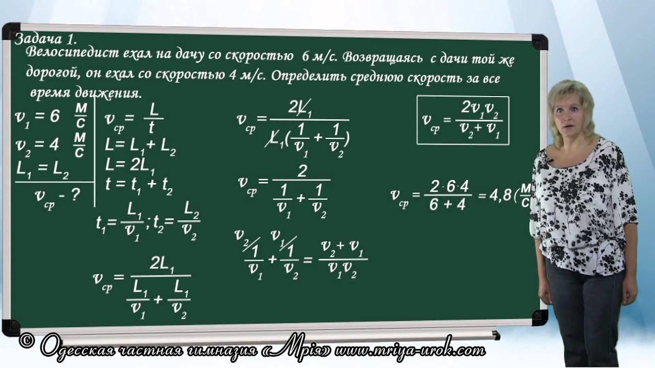 Решений задач про скорости решение задач по теме площадь круга