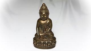 Pra Kring Bovores 2546 BE Medicine Buddha Amulet