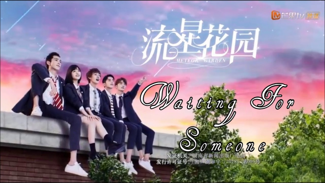 Meteor Garden Ost Waiting For Someone Shennio Lin Chords Chordify