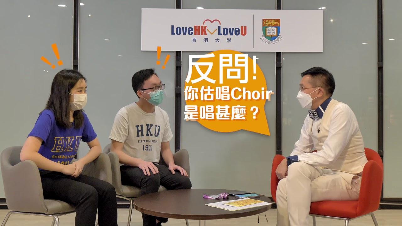 黎青龍教授與學生閒談 - 鬍鬚的秘密篇 - YouTube
